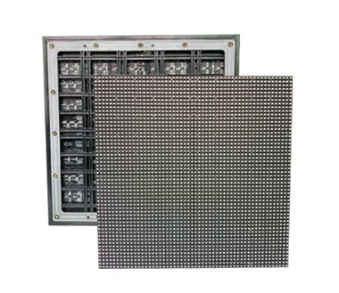 P8-Outdoor module|LED display|LED advertising display|Rental screen|Small pitch super TV|Outdoor small pitch LED display-Shenzhen BAKO Optoelectronics Co.,Ltd