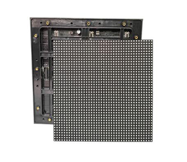 P4/5/6-Outdoor module-LED display|LED advertising display|Rental screen|Small pitch super TV|Outdoor small pitch LED display-Shenzhen BAKO Optoelectronics Co.,Ltd