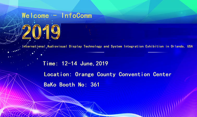 Welcome to visit our stand (NO: 361) in Infocomm Orlando