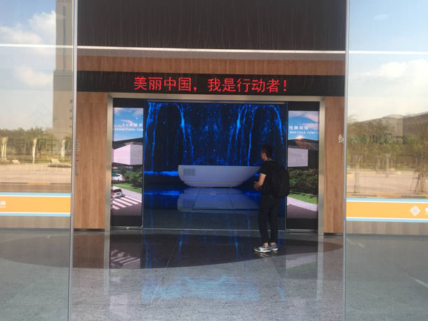 BAKO indoor small pitch P2.5 LED screen in Dongguan