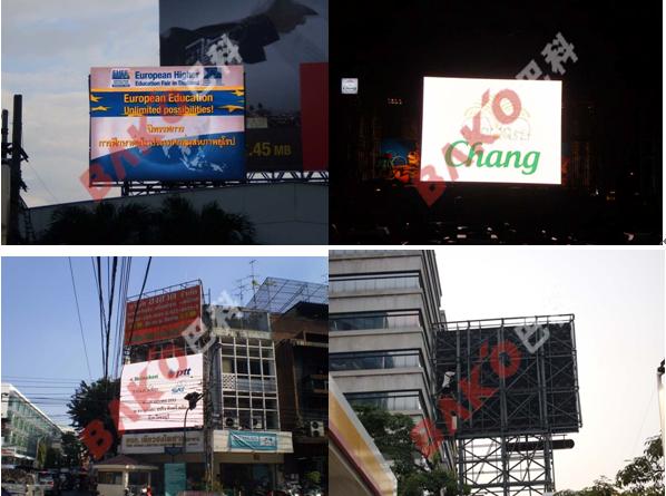 BAKO P16 outdoor LED display in Thailand