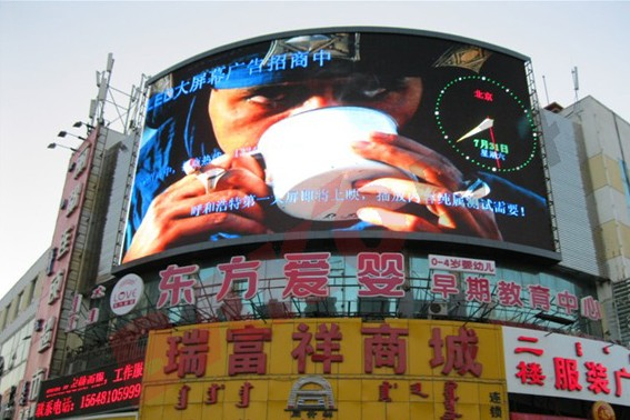 BAKO P16 Curved LED display in Inner Mongolia