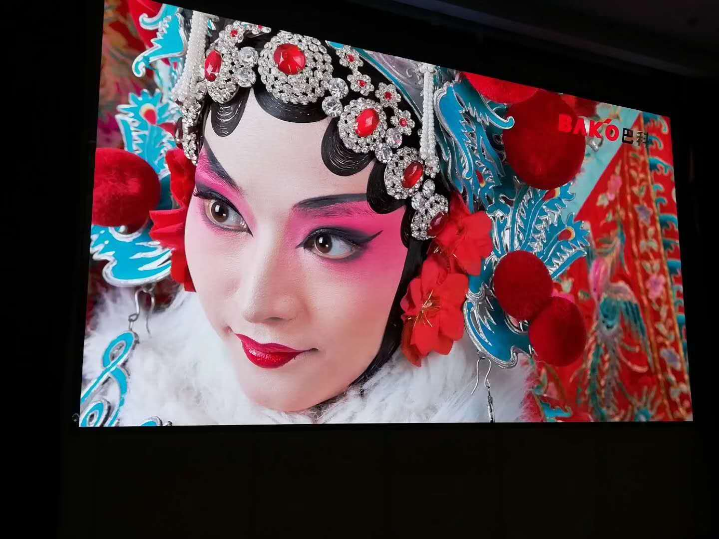Bako P2 indoor high-definition small-pitch LED display in Beijing