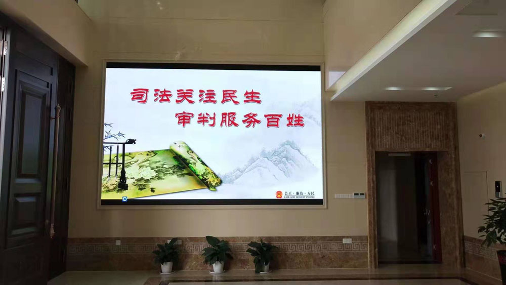 P1.56+P1.58+P4 indoor full color LED display in Ruichang City People's Court